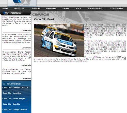 Informações: W Racing lança novo site