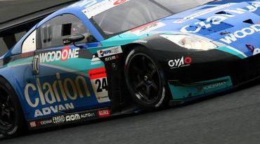 Super GT: João Paulo de Oliveira sofre acidente na penúltima etapa no Japão
