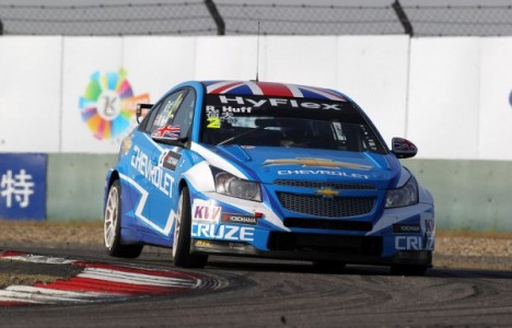 WTCC: Robert Huff marca a pole em Macau