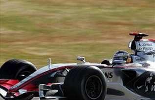 F1: McLaren acerta com novo patrocinador