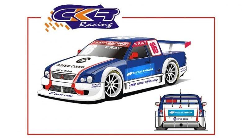 Pick-Up: CKR terá novo layout e novo piloto em Interlagos