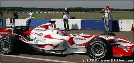 F1: Super-Aguri SA06 vai à pista pela primeira vez