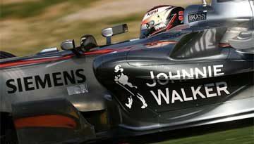 F1: Companhia do Bahrein compra 30% da McLaren
