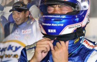 IPS: Hideki Mutoh vence em Kentucky