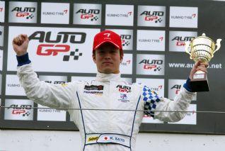 AutoGP: Kimiya Sato é o Campeão de 2014