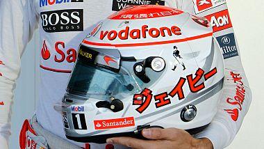 F1: Jenson Button mantém domínio e lidera segundo treino