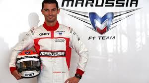 F1: Alexander Rossi substitui Roberto Merhi em Cingapura