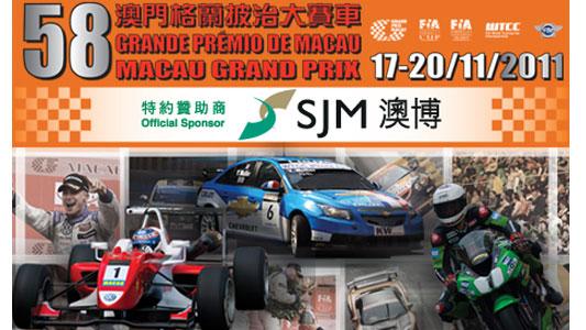 F3: Divulgada lista de pilotos para GP de Macau