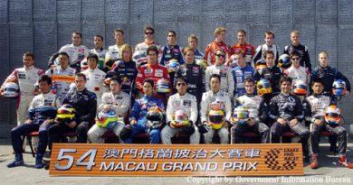 F3: Streit é o oitavo colocado na corrida de classificação