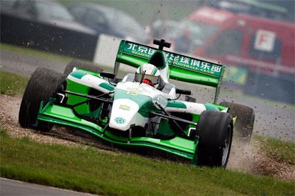 Superleague Fórmula: Time chinês Beijing Guoan marca a primeira pole position da categoria