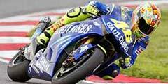 MotoGP: Rossi quebra recorde no Qatar e se diz 'bastante animado'